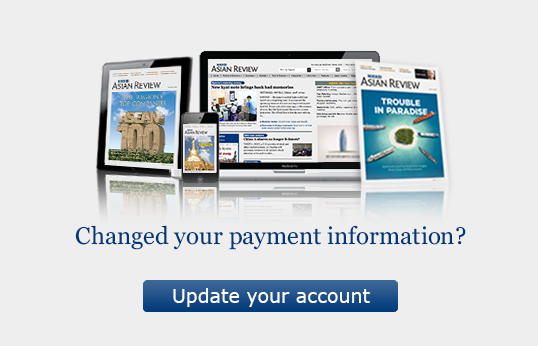 Changed your payment information?