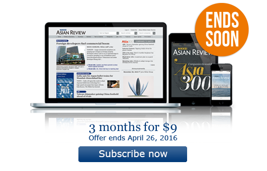 Subscribe to Nikkei Asian review